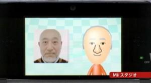 Nintendo 3DS Auto Mii Generator