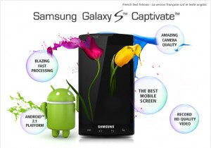 Rogers Teasing More Samsung Captivate Info… Launch Soon?